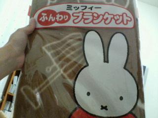 パン食べました